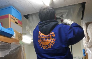 札幌 某医療施設のエアコンの巻!