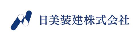 北海道札幌市で業務用エアコンクリーニングなら日美装建株式会社へ