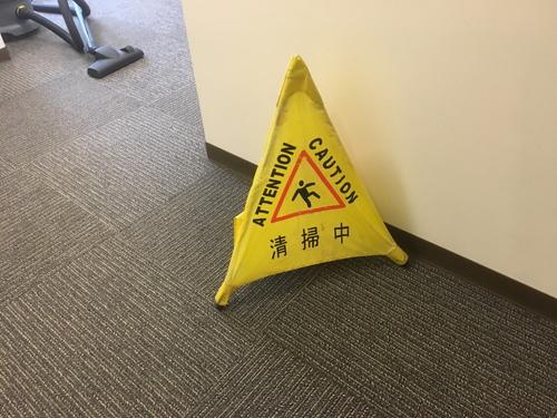床・カーペット清掃